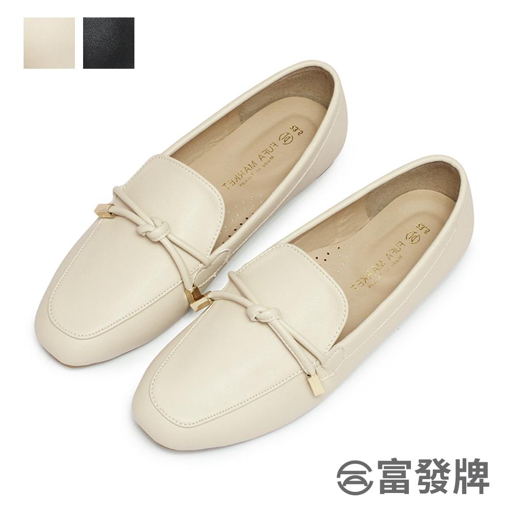 皮質金飾扭結樂福鞋-黑/杏  1BE75