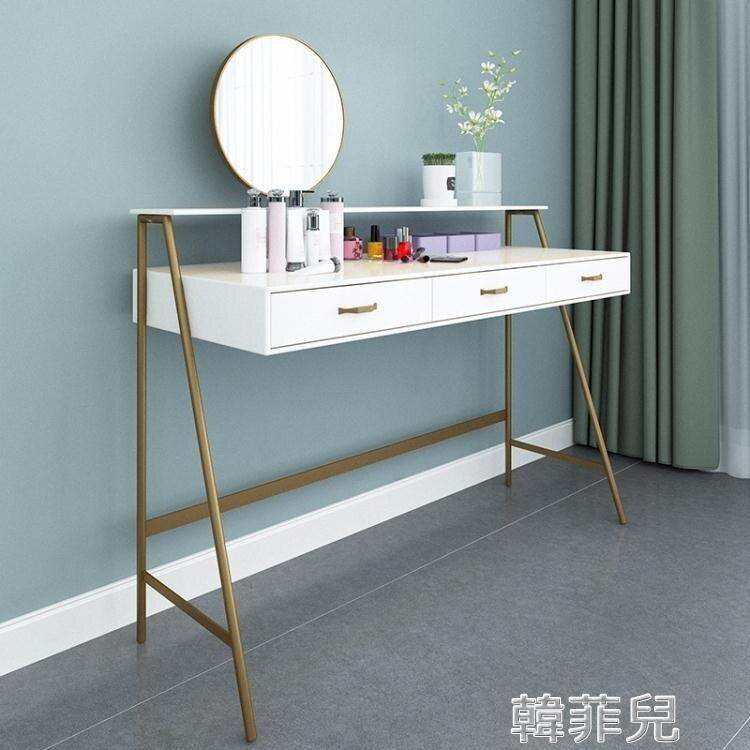 梳妝台 臥室現代簡約網紅桌子ins風實木化妝桌小戶型北歐化妝台 2021新款