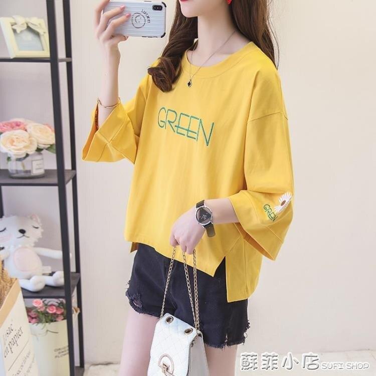 網紅年夏季新款七分袖T恤女裝寬鬆純棉薄款九中袖上衣女ins潮