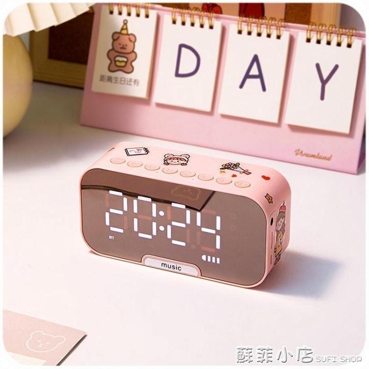 鬧鐘學生用簡約宿舍小女生可愛臥室床頭靜音夜光北歐風格電子時鐘