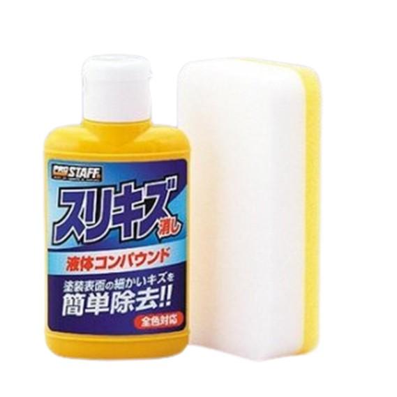 日本Prostaff 車身刮痕消除 門把內傷痕去除 細紋研磨劑 100g B-22