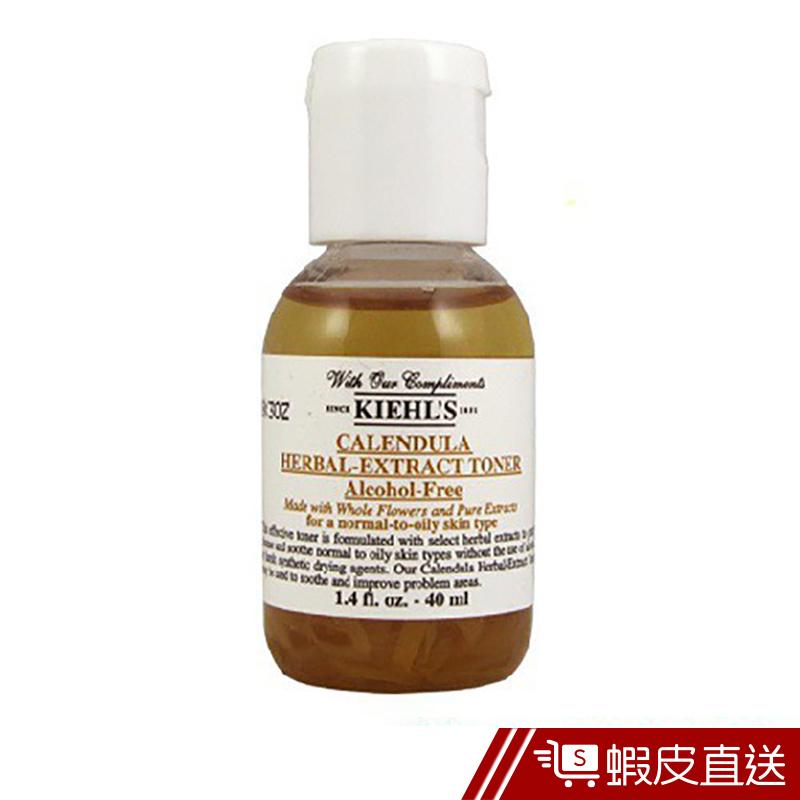 Kiehl's契爾氏 金盞花植物精華化妝水40ml 蝦皮直送
