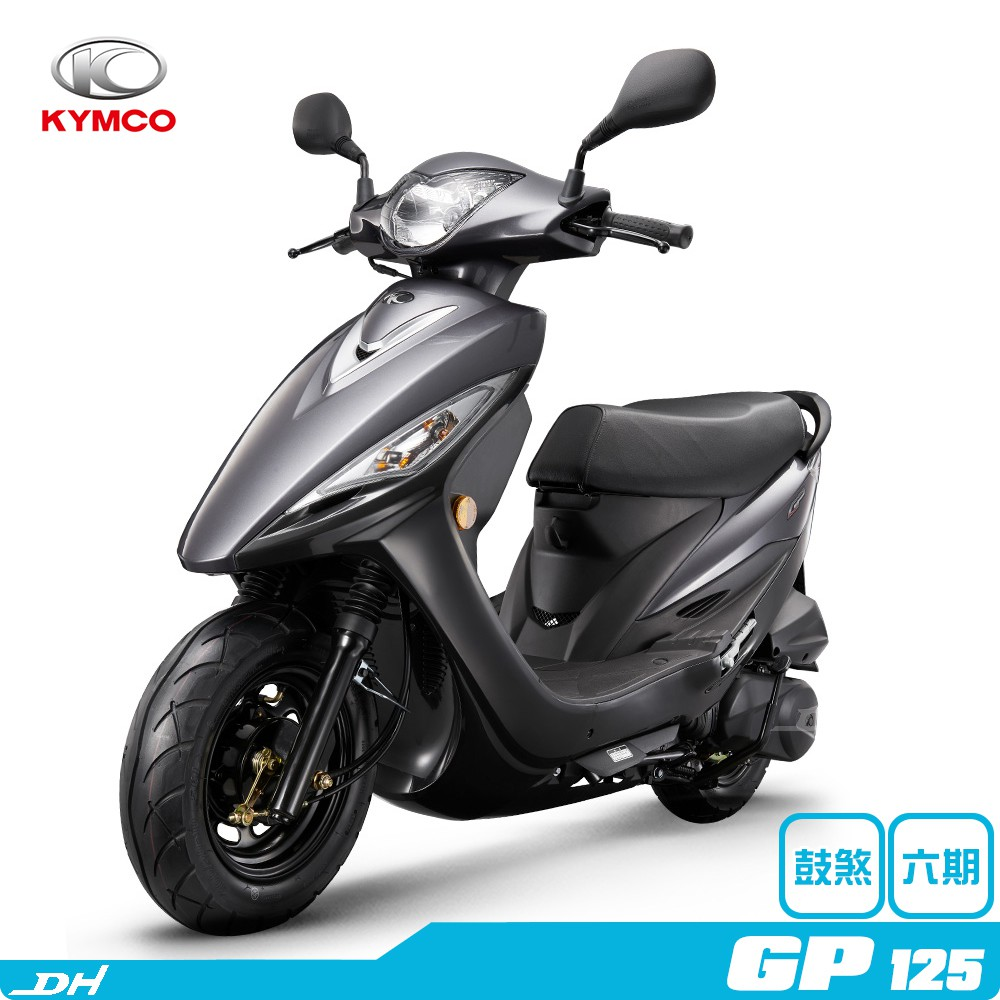 KYMCO 光陽機車 GP 125 鼓煞版-2021年車(六期環保)