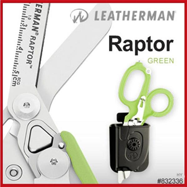 Leatherman RAPTOR 多功能工具剪/綠色柄#832336【AH13153】 99愛買小舖