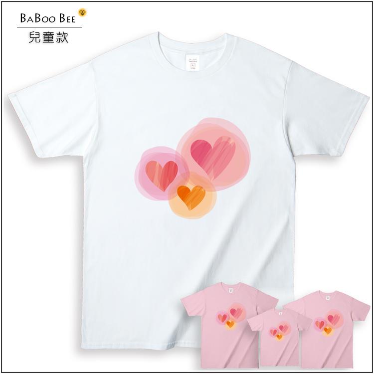 中大尺碼親子裝T恤【兒童】愛心滿滿訂製親子棉T