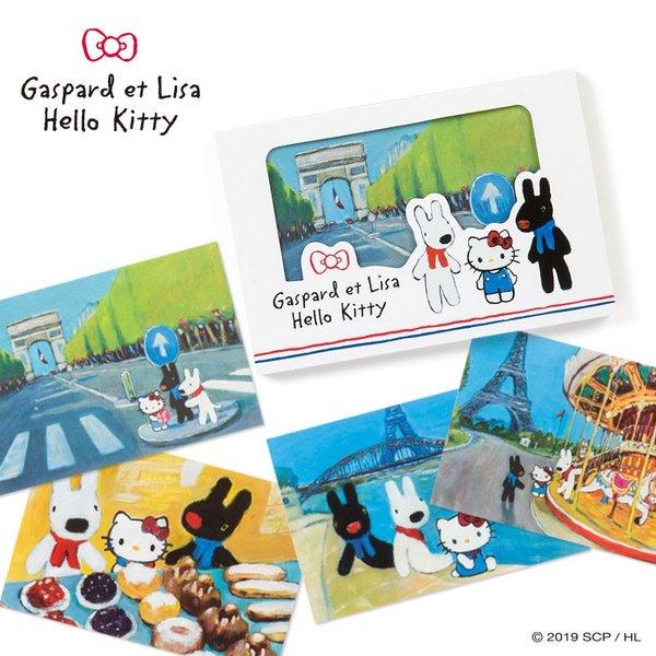 《麗莎和卡斯柏 X Hello Kitty》橫式便條紙 - 同遊巴黎
