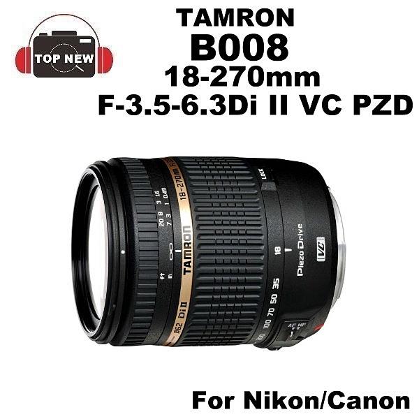 [贈旅行袋] TAMRON 騰龍 18-270mmF/3.5-6.3VC 鏡頭 適用 Nikon 單眼 相機