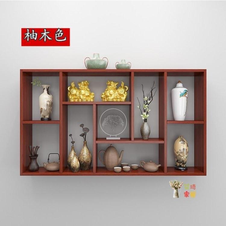 博古架 壁掛博古架牆上擺件展示櫃紫砂壺茶具茶葉收納架掛牆置物架T