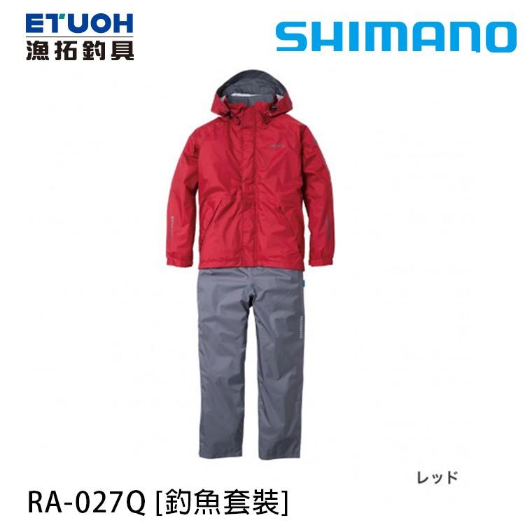 SHIMANO RA-027Q #紅 [漁拓釣具] [釣魚套裝]