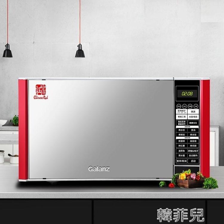 微波爐 格蘭仕 微波爐家用烤箱一體不銹鋼內膽光波爐官方新款Q5 2021新款