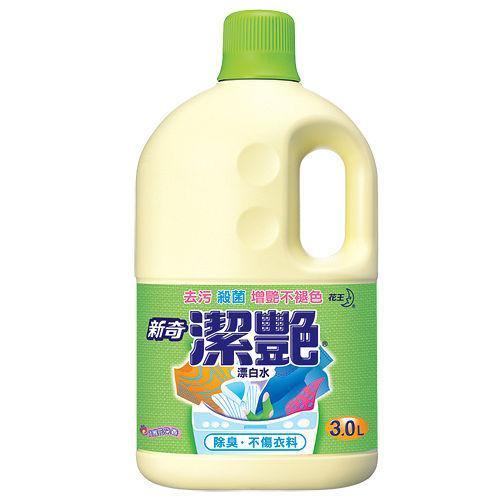 新奇潔豔新型漂白水3000ml【愛買】