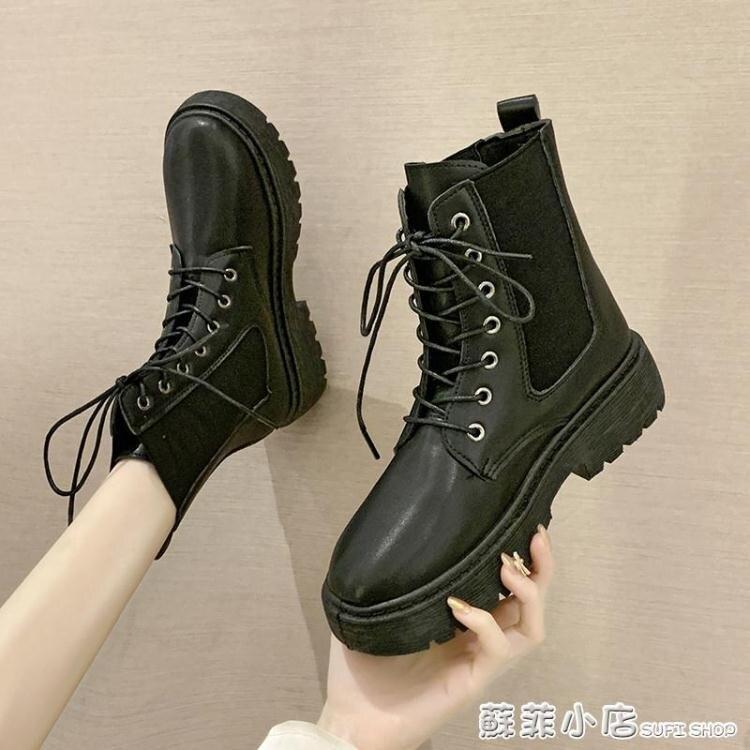 黑色馬丁靴女2020秋季新款英倫學院風彈力瘦瘦靴日系百搭街拍短靴