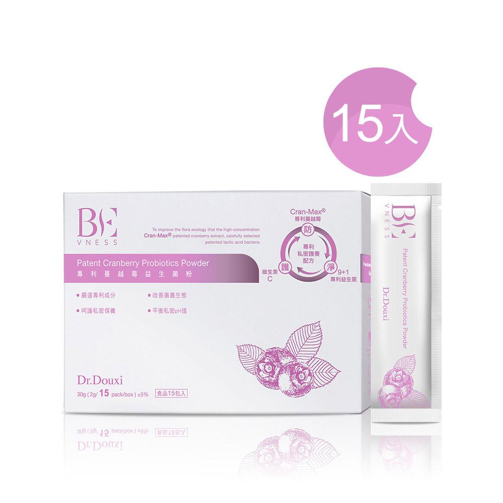 BE碧維娜絲 專利蔓越莓益生菌粉 2g/15包-盒裝