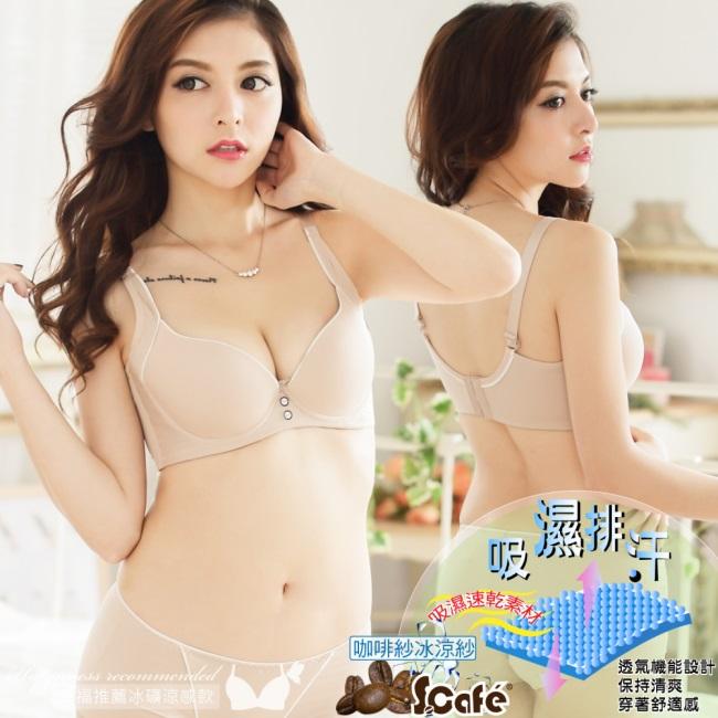 【伊黛爾】時尚內衣 夏日涼感冰礦咖啡紗機能性爆乳內衣 B-D罩(親粉膚)