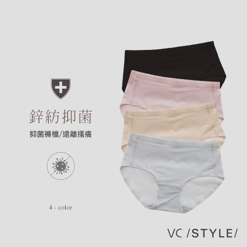 抗菌鋅離子真無痕內褲雪片系列-4色黑膚灰粉VCstyle361797