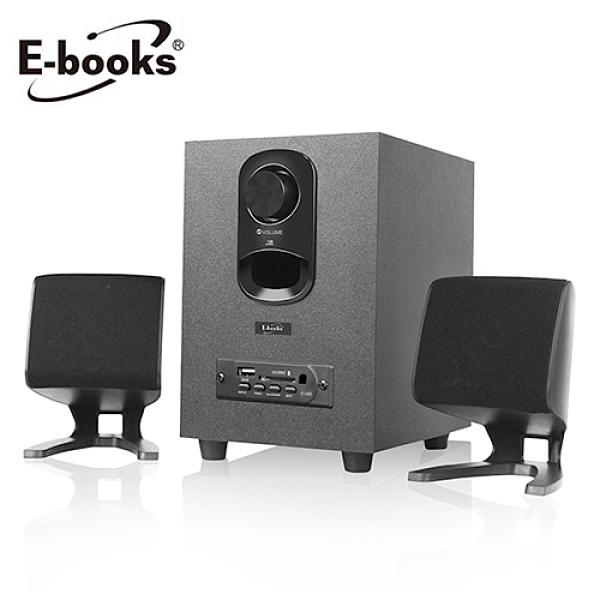 【E-books】D32 藍牙2.1聲道音箱