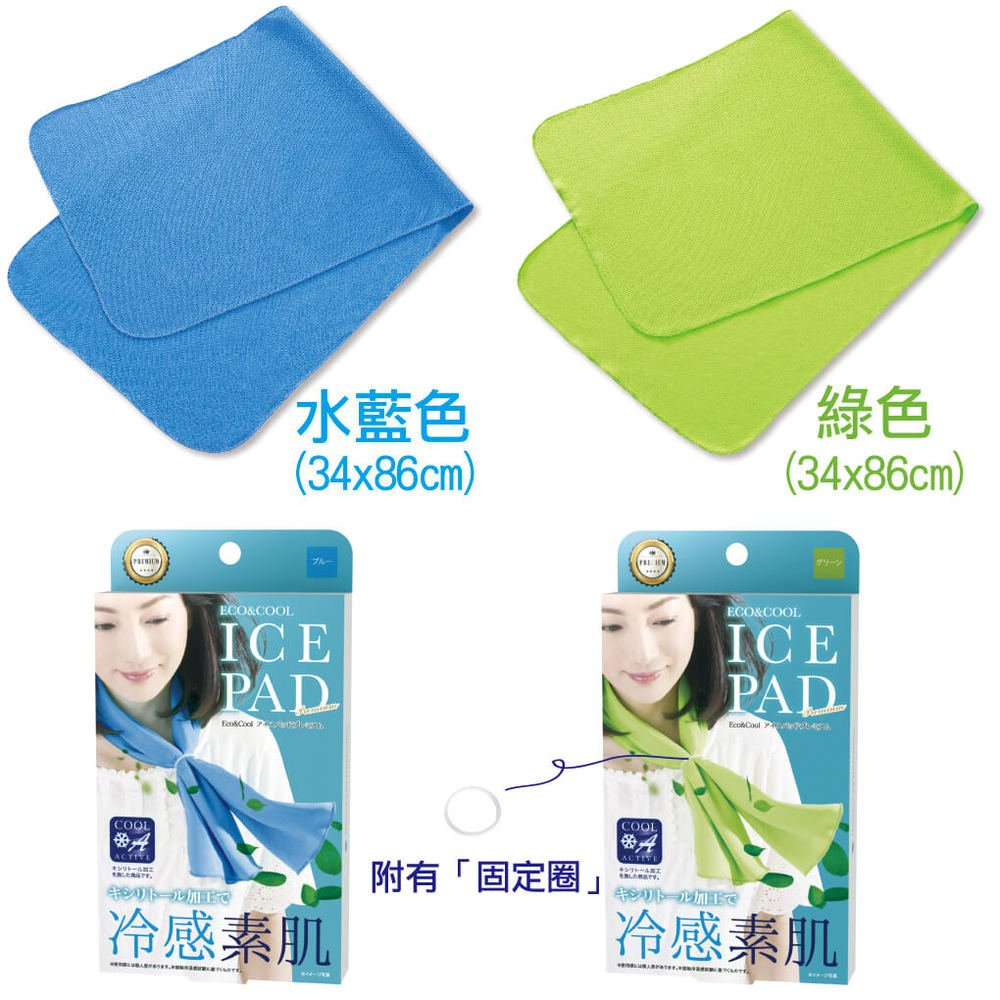 Sunfamily 日本進口 COOL涼感素肌清涼巾 一入