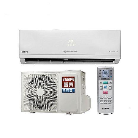 (結帳享驚喜價)聲寶13坪變頻冷暖分離式冷氣 AU-PC80DC1/AM-PC80DC1(含標準安裝)