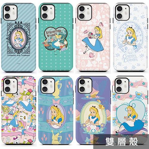 韓國 迪士尼 愛麗絲 手機殼 雙層殼│S21 S20 Ultra + S10 S10E S9