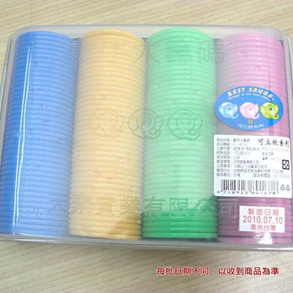 【DO217】數字籌碼(大)128片 加厚大籌碼 台灣製造PJ-8016 EZGO商城