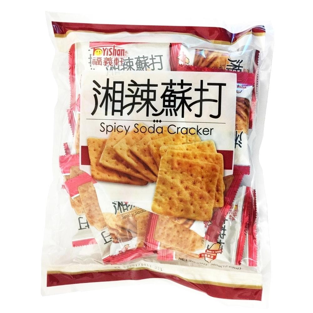 《福義軒》湘辣蘇打餅(葷食) 340g