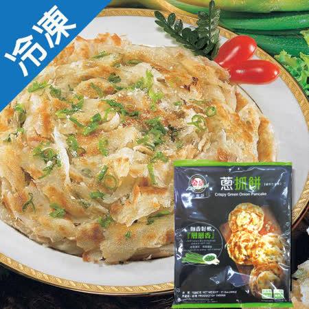 金品蔥抓餅120g X5片/包