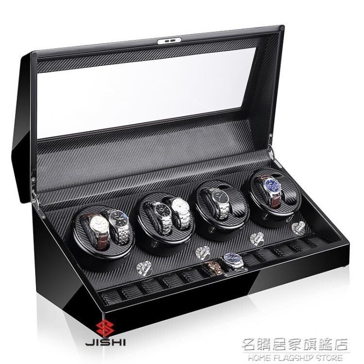 德國品質搖表器 自動上鏈盒手表盒 晃表器機械手表上鏈器旋轉表盒 NMS新品