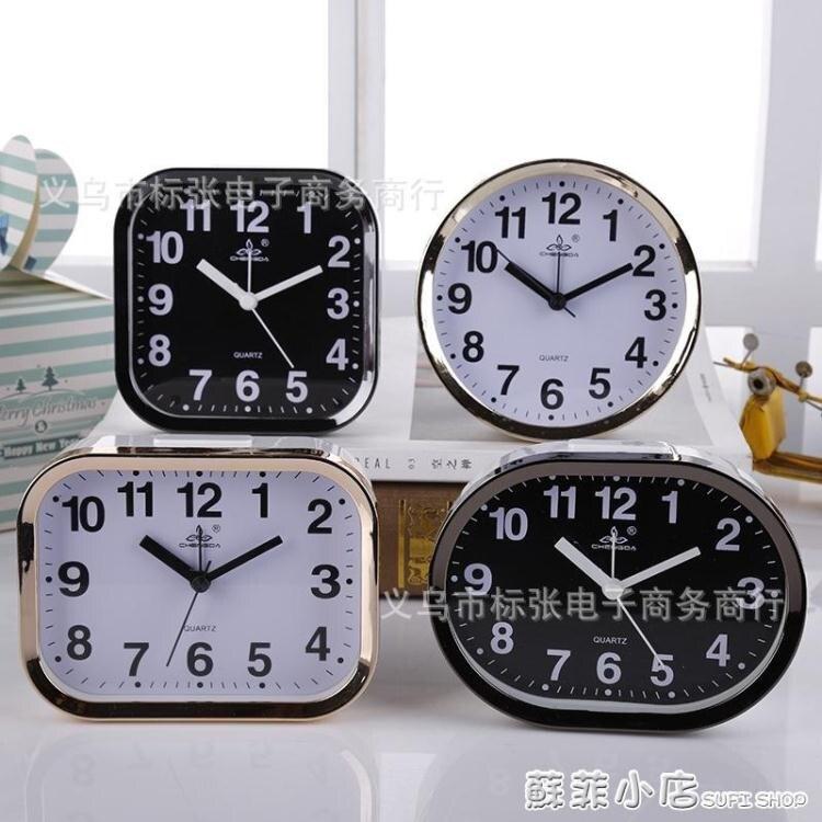 簡約時尚創意小鬧鐘學生用兒童專用鬧鈴床頭個性多功能迷你時鐘錶