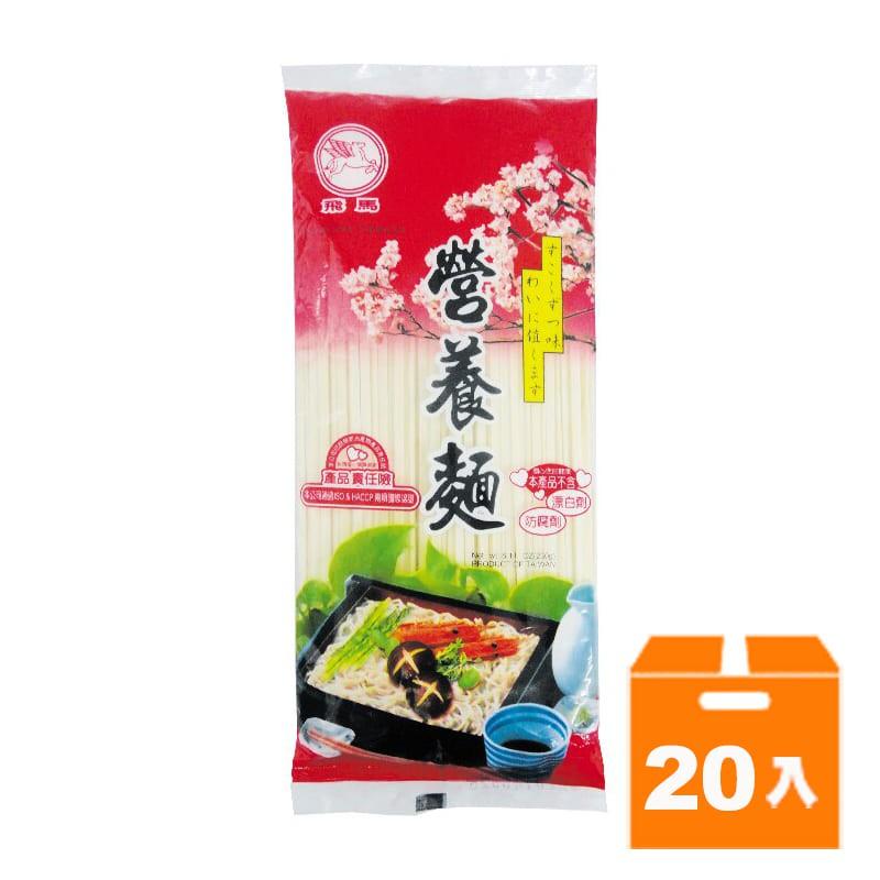 飛馬 營養麵 230g (20入)/箱【康鄰超市】