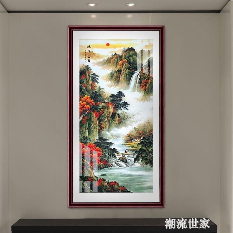 玄關風水裝飾畫走廊過道豎版國畫公司牌匾壁畫辦公室字畫招財掛畫MBS