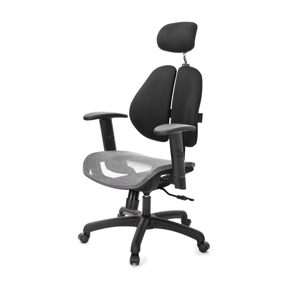 GXG 高雙背網座 電腦椅 (升降扶手)  TW-2804 EA5