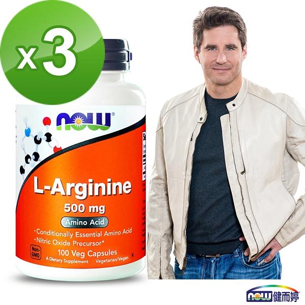 一氧化氮-精胺酸膠囊食品 (100顆/瓶)三瓶組-NOW健而婷【循環舒暢】