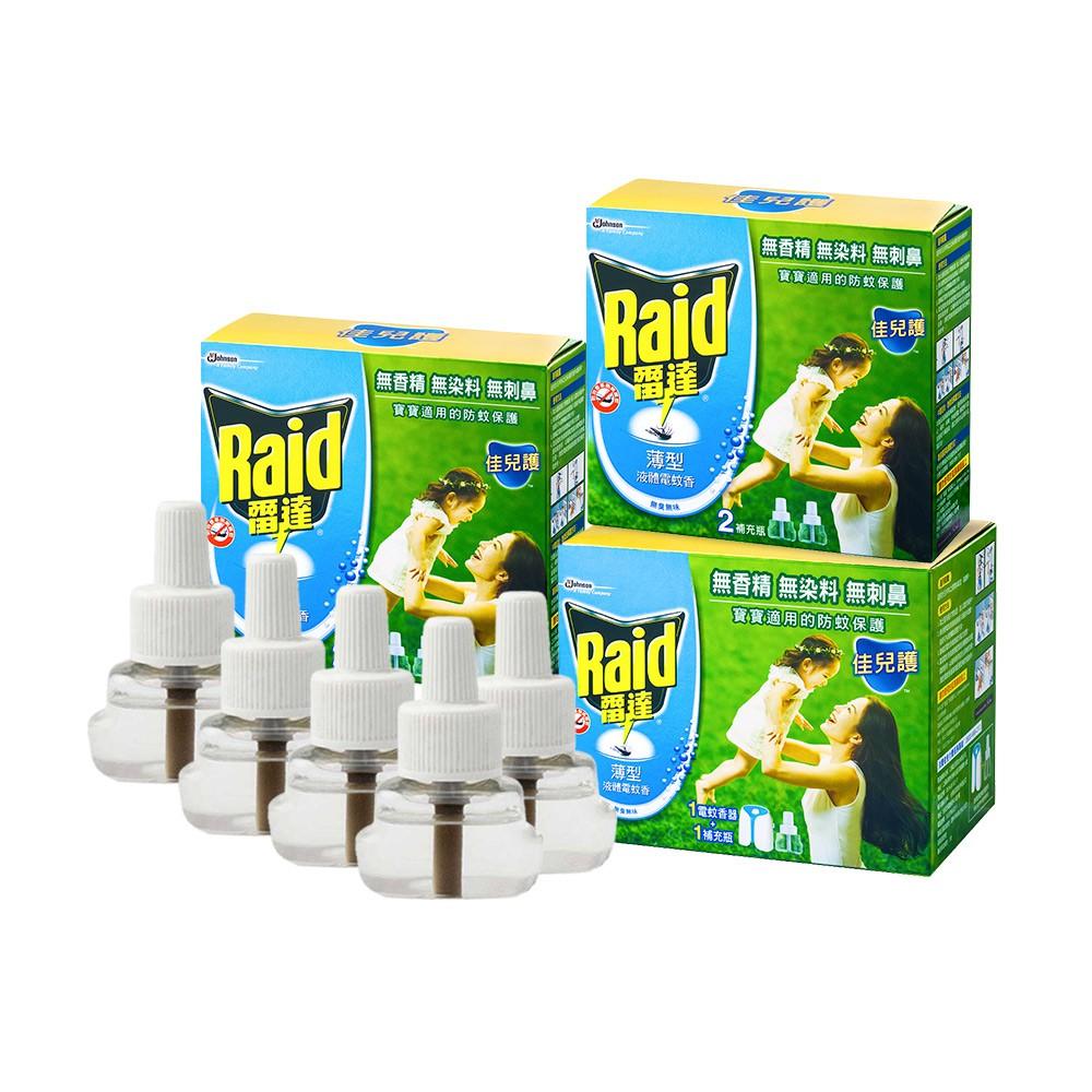 莊臣 雷達佳兒護薄型液體電蚊香1主體+5補充(45ML)無臭無味-官方直營 螞蟻藥/去霉劑/清香凍(3選1)