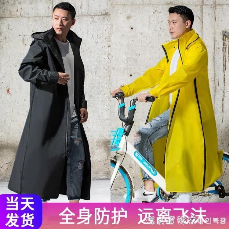 雨衣男雨衣長款全身外套女風衣時尚潮雨衣電瓶車電動車加厚雨披
