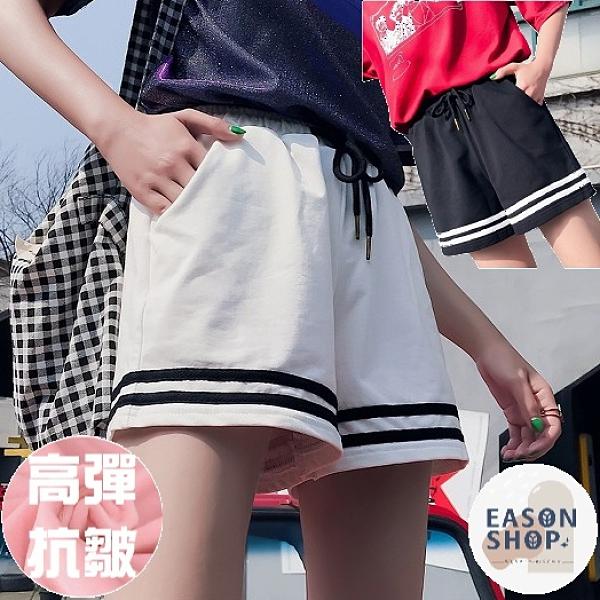 EASON SHOP(GU6401)下擺雙條紋槓槓設計鬆緊腰白色運動褲女短褲休閒寬鬆跑步外穿學生韓版a字褲熱褲