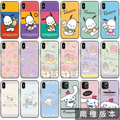 韓國 帕恰狗 大耳狗 雙子星 手機殼 雙層殼/磁扣卡夾│S21 S20 Ultra + S10 S10E S9 S8
