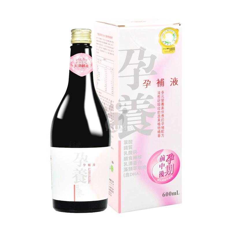 大漢酵素孕養孕補液