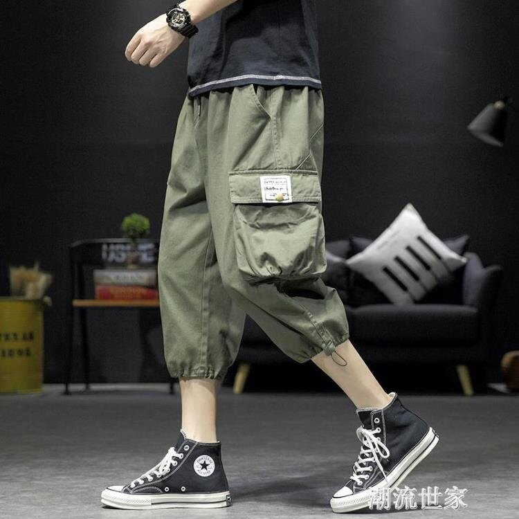 七分褲男寬鬆夏季新款薄款工裝短褲大碼休閒男士7分褲子韓版潮流