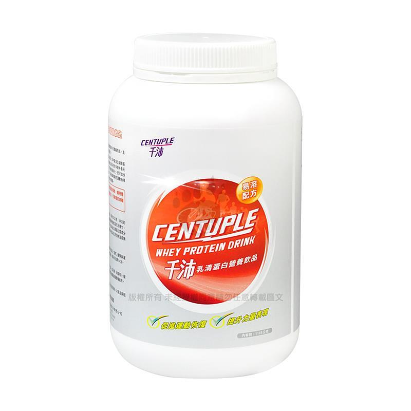 新萬仁 千沛運動乳清蛋白營養飲品
