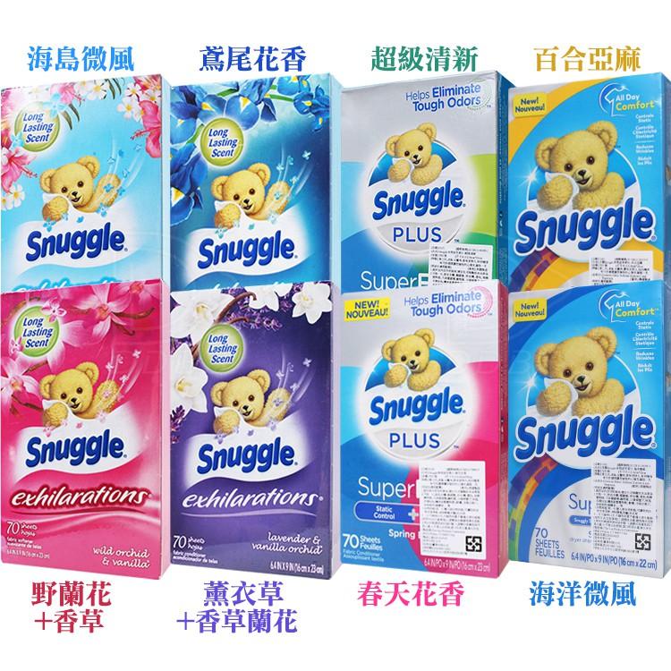 美國Snuggle 熊寶貝 多用途芳香片 70片裝