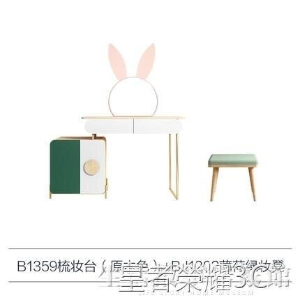 梳妝台 北歐輕奢臥室小型化妝台桌現代簡約ins風梳妝台桌收納櫃一體 2021新款