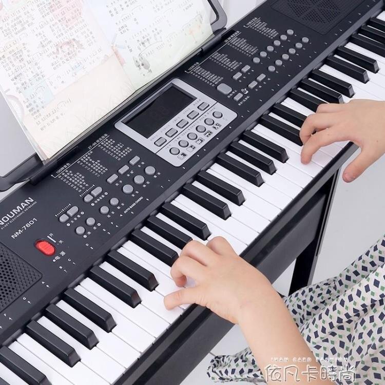 克萊特電子琴兒童初學者成年入門幼師專用大學生多功能61鍵專業88QM