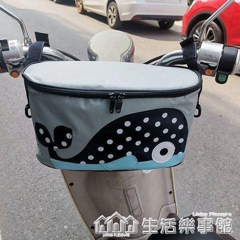 電動車掛物包前置防水帶拉鏈帶蓋自行車儲物兜收納袋掛包大容量布