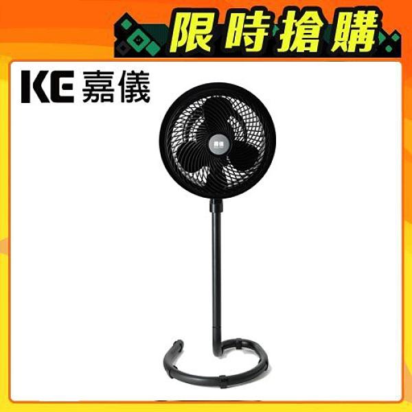 【KE嘉儀】遙控旋風循環扇 KEF-5586EH