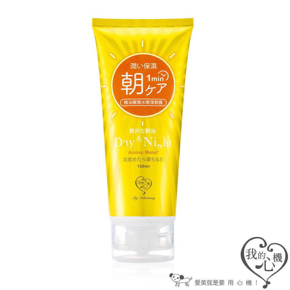 【朝夜系列】精油醒顏水嫩潔顏露 (100ml)(黃)