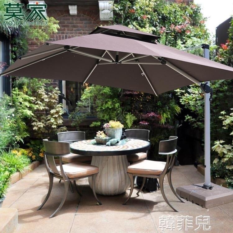 遮陽傘 莫家戶外遮陽傘庭院傘露台花園別墅大型太陽傘擺攤室外陽台羅馬傘 2021新款