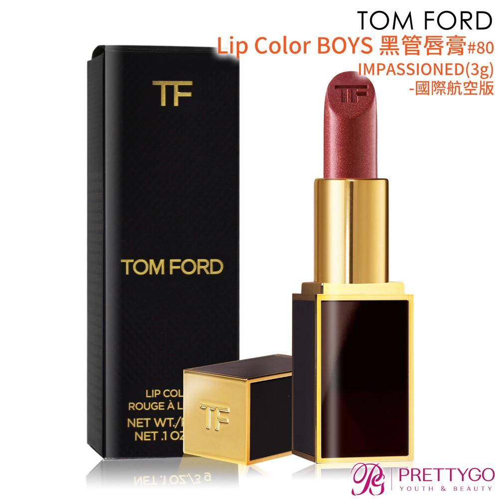 TOM FORD Lip Color BOYS 黑管唇膏#80 IMPASSIONED(3g)-國際航空版【美麗購】