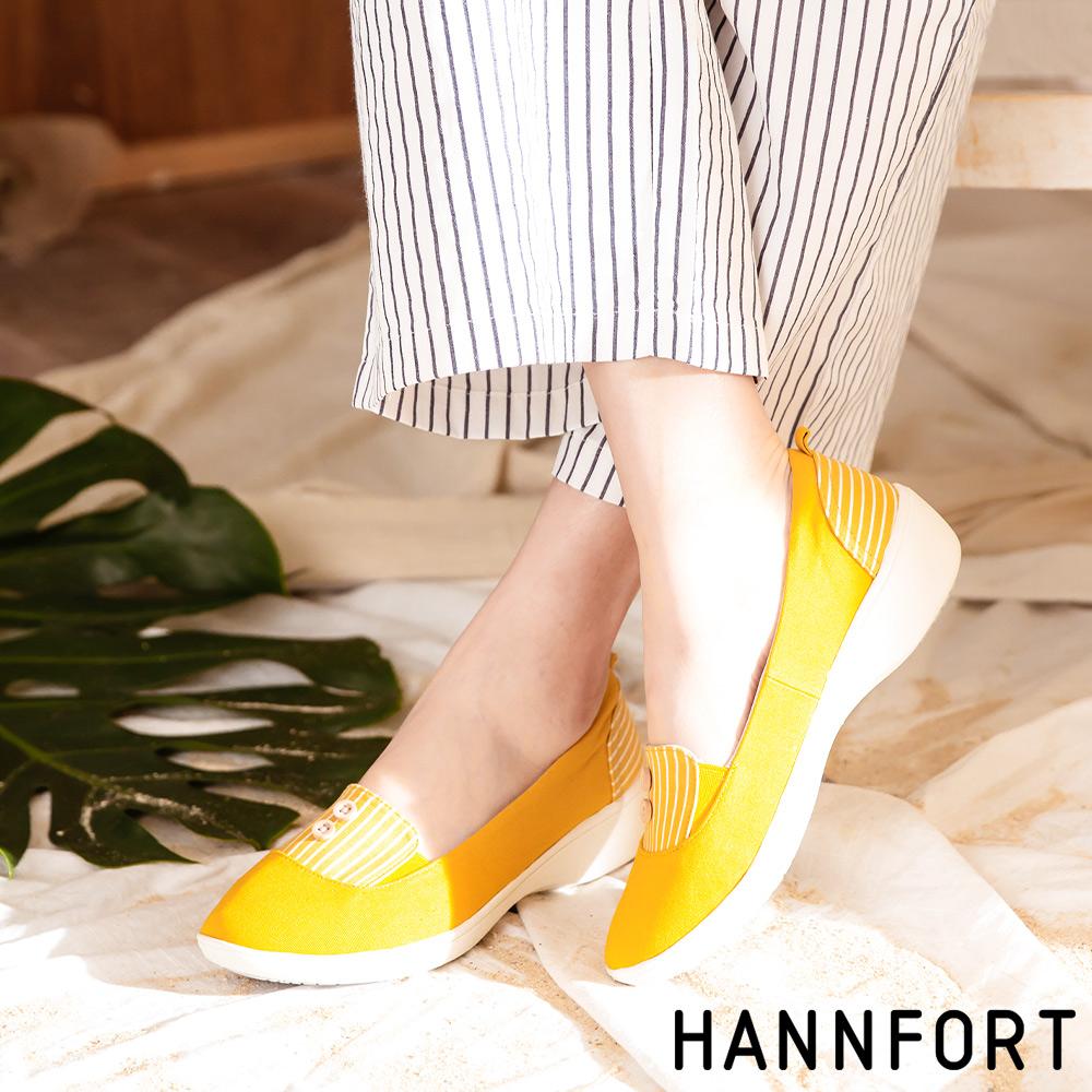 HANNFORT H-COMF五密度條紋木釦樂福鞋-女-黃