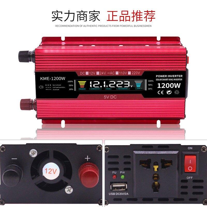 1000W1200W12V車載逆變器小功率逆變器Converter Display Inverte 全館八五折