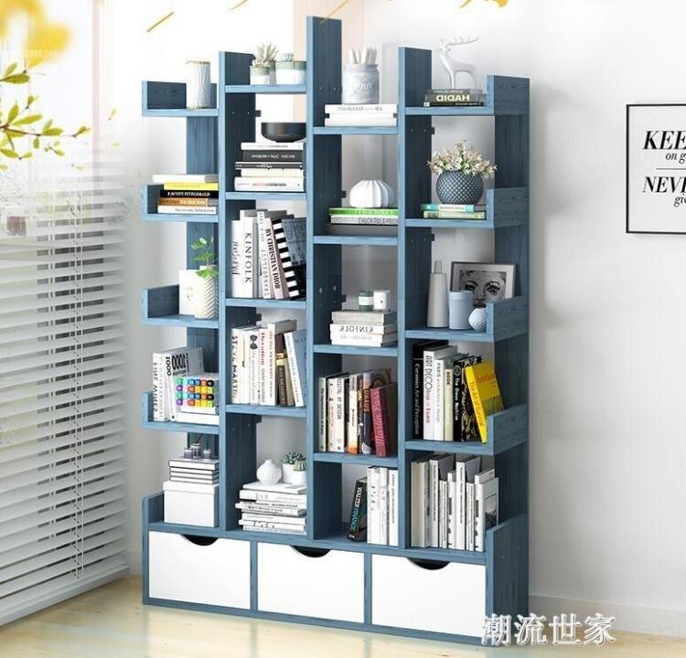 書架落地多層簡易置物架學生簡約家用收納架類客廳創意藝術書櫃子MBS